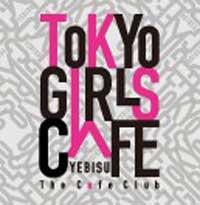東京ガールズカフェのロゴ